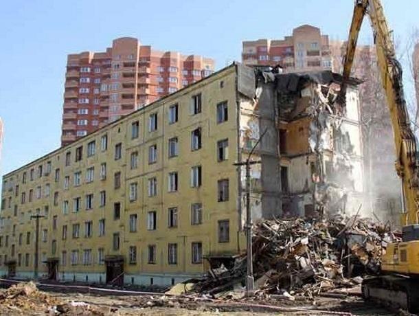 Сносить «застройщиков-аферистов» будет администрация Краснодарского края