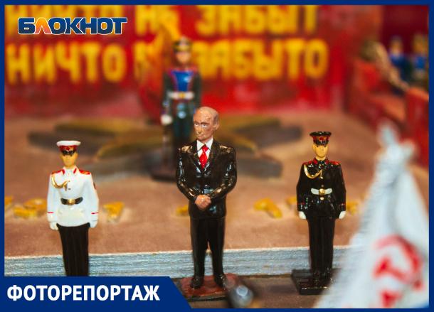 Путин, Николай II и еще сотни фигурок: в Краснодаре представлена частная коллекция
