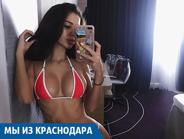 «Запретная» краснодарская красотка Алина Лобачева с большой грудью