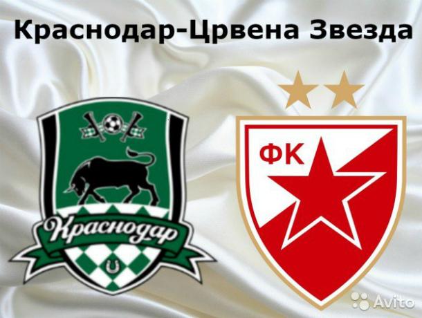 «Краснодар» сыграет ответный матч против «Црвены Звезды»