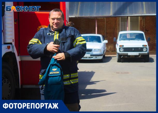 Как прошел один день из жизни пожарных Краснодара