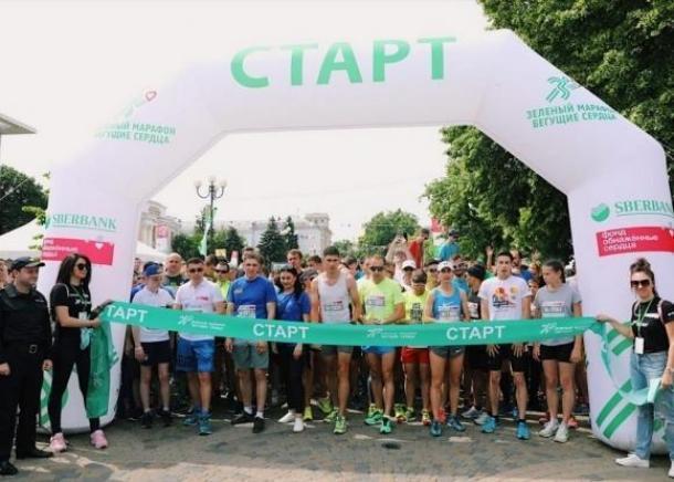 В Краснодаре «Зеленый марафон» собрал более двух тысяч участников