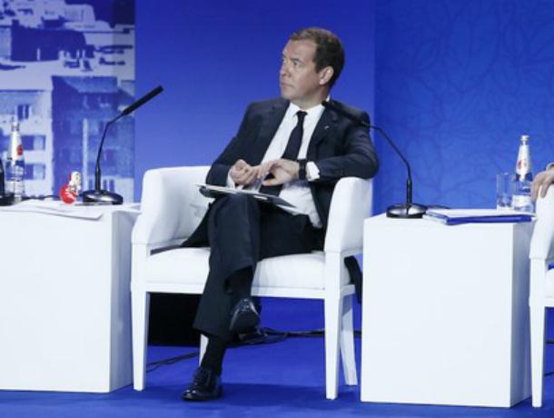 В Краснодаре Медведев заявил, что деньги на благоустройство городов нужно предусмотреть в трехлетнем бюджете