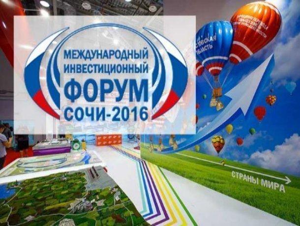 На пленуме вСочи заключили договоры на704 млрд руб.