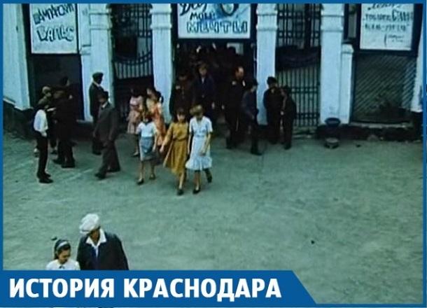 Кинокарта Кубани: Какие фильмы снимали в Краснодаре