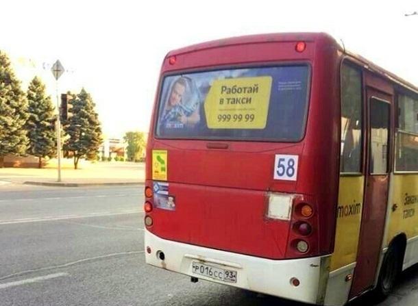 В Краснодаре водитель маршрутки без тормозов не смог высадить пассажира на остановке