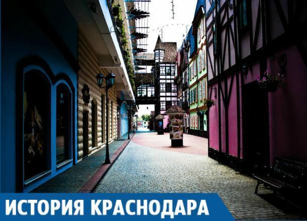 Улочка старой Европы в Краснодаре стала излюбленным местом горожан