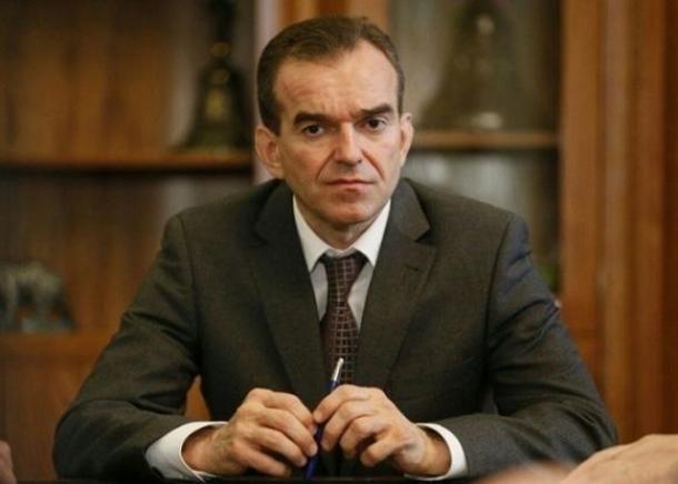 Губернатор Краснодарского края выразил соболезнования родным и близким погибших в Кемерово