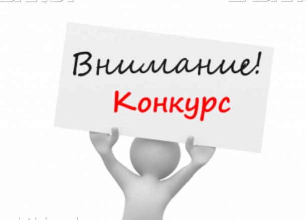 Опубликован второй вопрос конкурса с призами от избиркома Краснодарского края