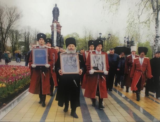 История Краснодара: как через судебные тяжбы почти спустя век казачьи реликвии вернулись из США