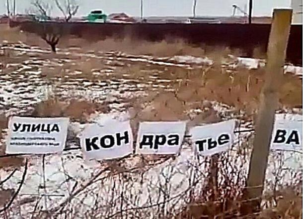 Вениамин Кондратьев поручил разобраться сразбитой дорогой вТемрюкском районе