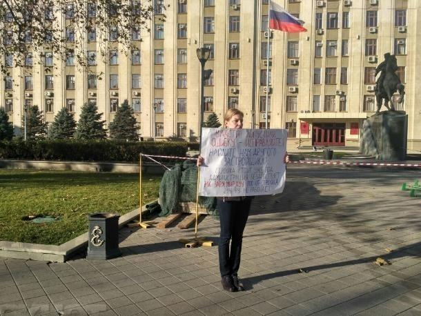 Сын депутата за обман дольщиков встретит Новый год в СИЗО Краснодарского края