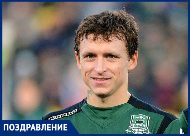 Хавбек «Краснодара» Павел Мамаев отмечает свое 31-летие на свободе