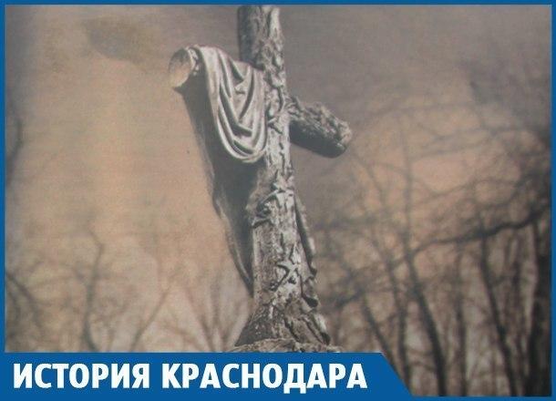 На Всесвятском кладбище Краснодара покоится целый город