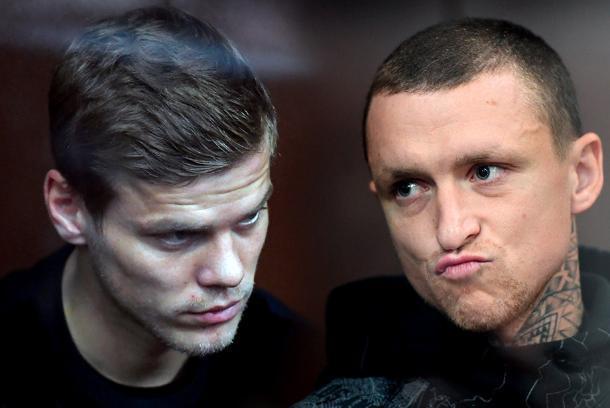 Краснодарец Павел Мамаев и Александр Кокорин смогут «пинать мяч» в СИЗО