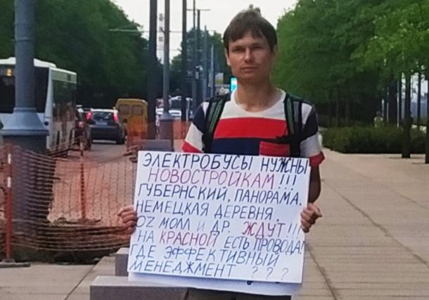 Очередной одиночный пикет за сохранение троллейбусов на Красной прошел в Краснодаре