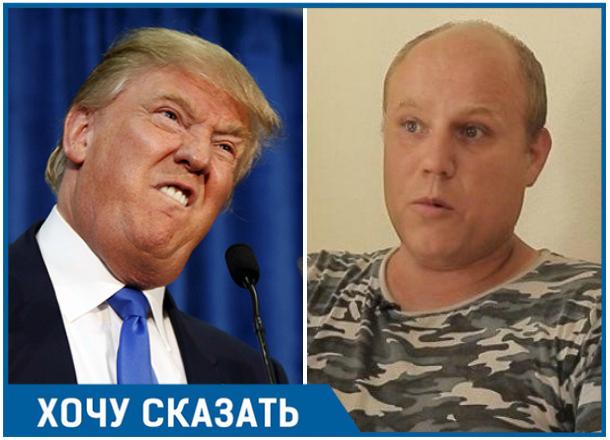 Дедушку Мороза на «дедушку» Трампа променял краснодарский сирота Вася