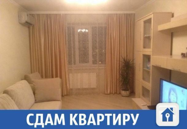 Уютная квартира для пары сдается в Краснодаре