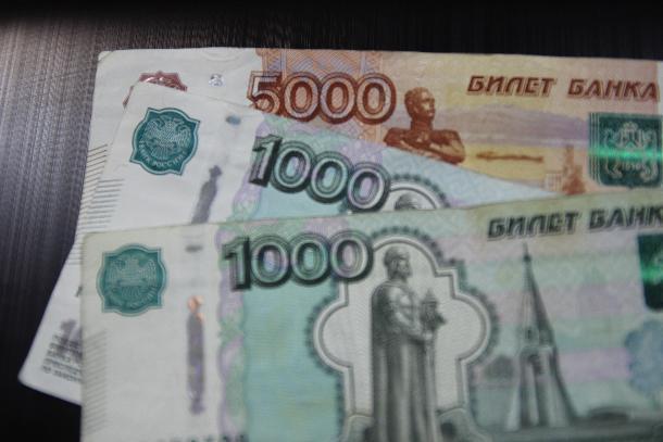 Пенсионер на Кубани через четыре года «отвоевал» у суда 7000 рублей