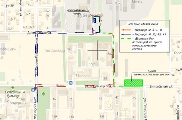 В Краснодаре с 1 сентября изменится схема движения некоторых автобусов