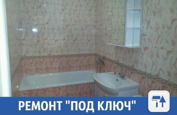 Качественный ремонт «под ключ» предлагают на Кубани