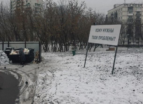 «Зарабатывают на автомобилистах как могут»: замки по 3000 «продают» в Краснодарском крае