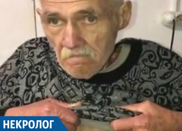Потерявшийся под Краснодаром дедушка скончался в больнице