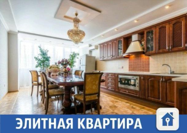 Шикарная квартира за 10 миллионов продается в Краснодаре
