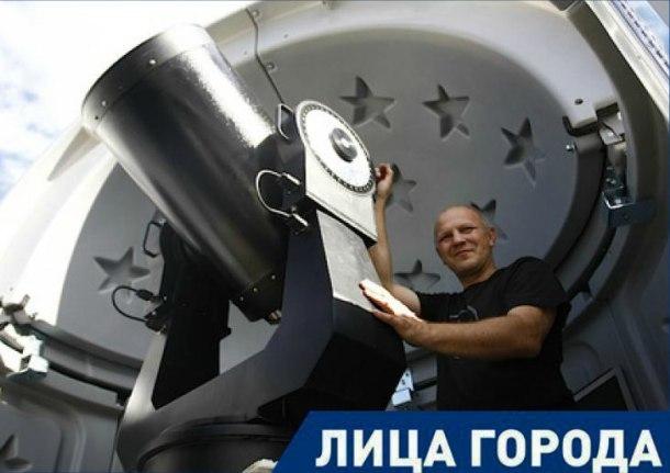 «Раньше в космосе искали разум, а теперь жизнь», - кубанский астрофизик Александр Иванов