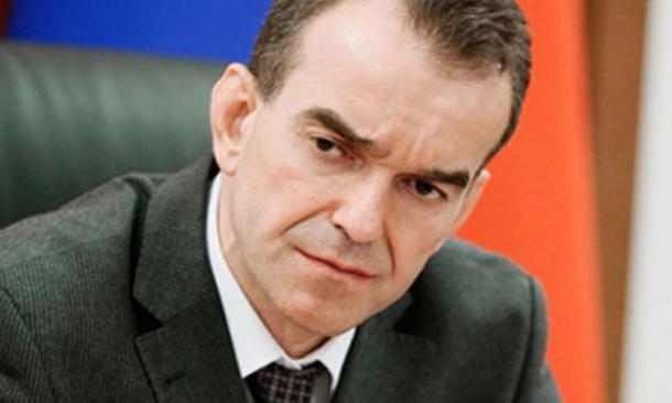 Губернатор пересчитал весь Краснодарский край