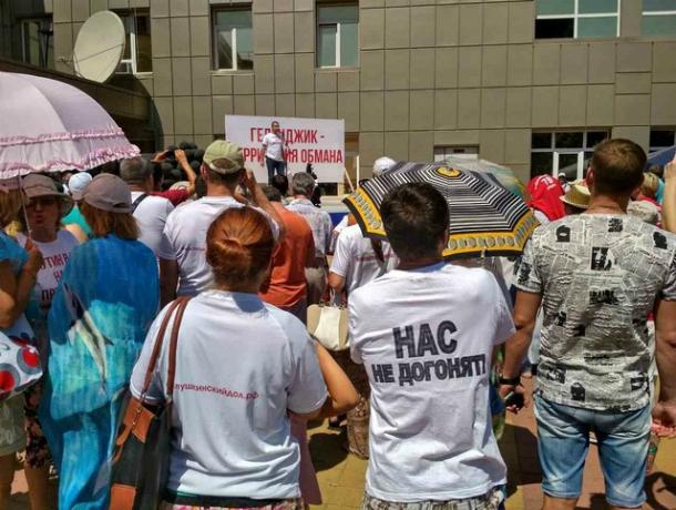 Власти Геленджика ответили митингующим против произвола чиновников