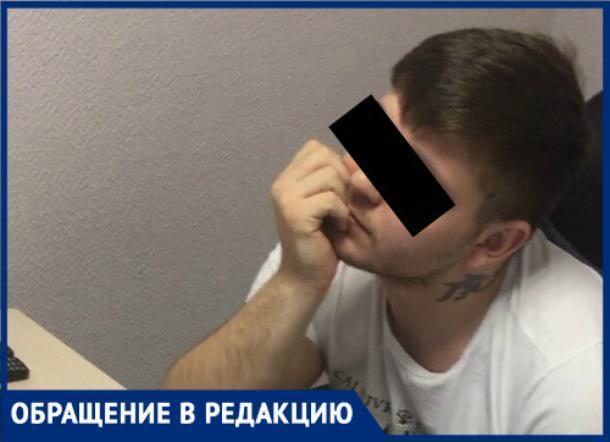 «Ездят по ушам», - гость Краснодара рассказал о неудачной попытке снять квартиру