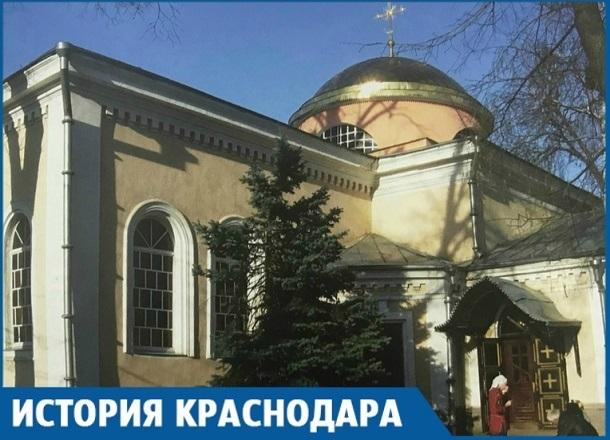 Старейший храм Краснодара построили на костях