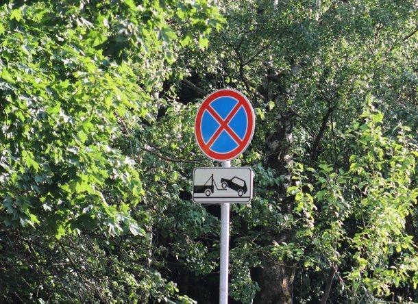На улице Совхозной в Краснодаре запретят парковаться