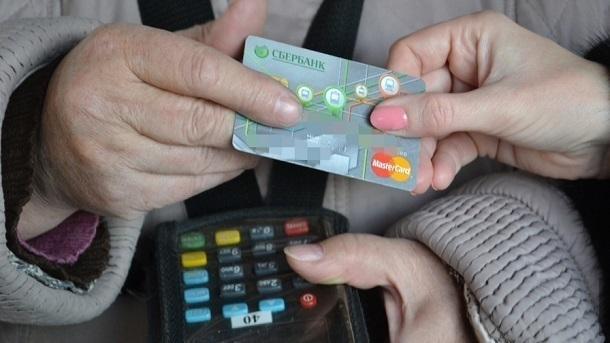 Втрамваях Краснодара введут безналичную оплату проезда доконца 2017г.