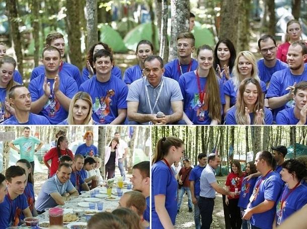 Вениамин Кондратьев встретился с участниками форума «Регион 93»