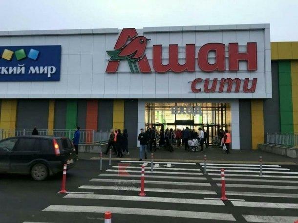 Из «Ашана» в ТЦ «Сказка» в Краснодаре эвакуировали посетителей