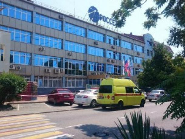 ВСочи изоцепленного здания «Кубаньэнерго» эвакуируют служащих компании