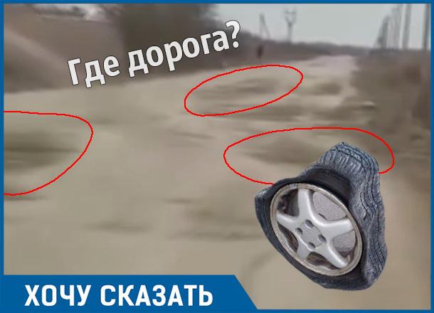 «Не всякий автомобиль выдержит поездку по Краснодарскому краю», - бывалый водитель