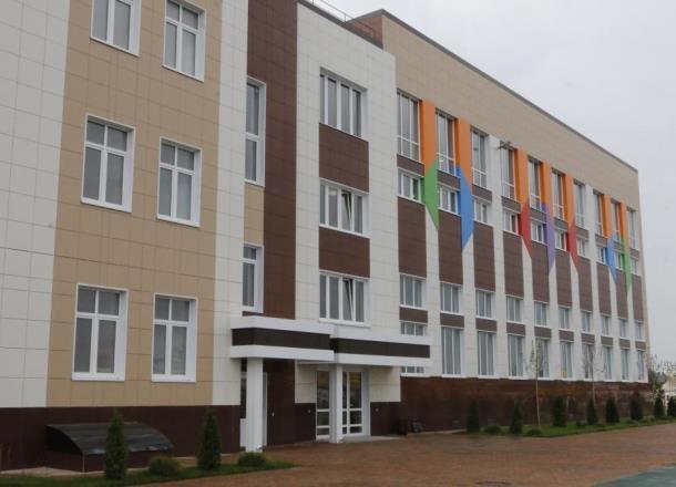 Власти Краснодара отчитались о потраченных на новые школы средствах