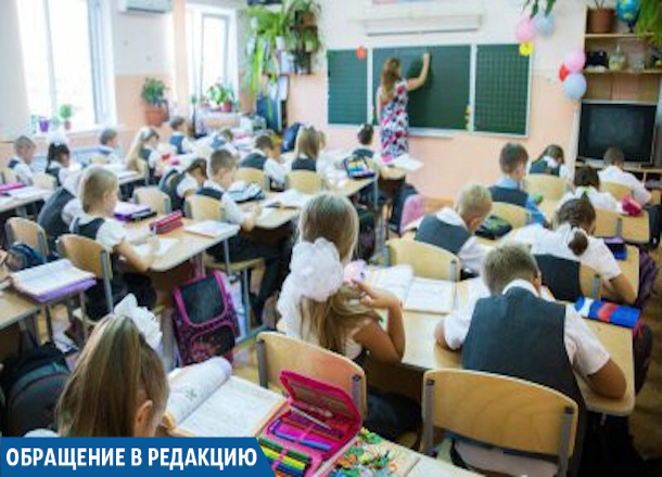 Ученик краснодарской школы держит третьеклассников в страхе
