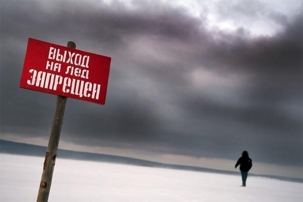 ВЛенинградском районе три человека провалились под лед, один потонул
