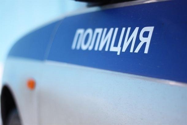 http://bloknot-krasnodar.ru/thumb/610x0xcut/upload/iblock/aab/rqkmwz2vas3jzzyeqwusjw.jpg