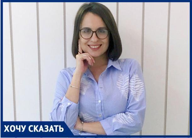 Что мешает знакомиться мужчинам и женщинам, рассказала психолог-инсайдер Мария Вишенко