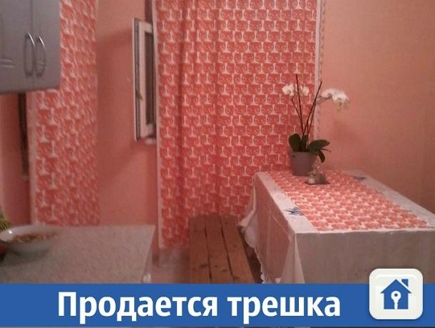 Продается трешка на побережье Черного моря