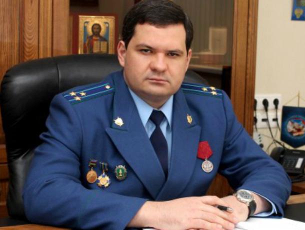 Первым заместителем прокурора Краснодарского края назначен Владислав Малкин