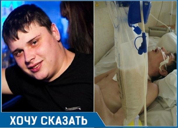 Муж впал в кому после маленького ожога и «лечения» в больнице Новороссийска, - Оксана Тимофеева