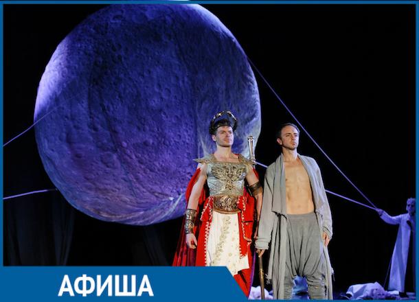 Баскетбольный матч, иллюзионное шоу, спектакли и друге мероприятия в Краснодаре на этой неделе