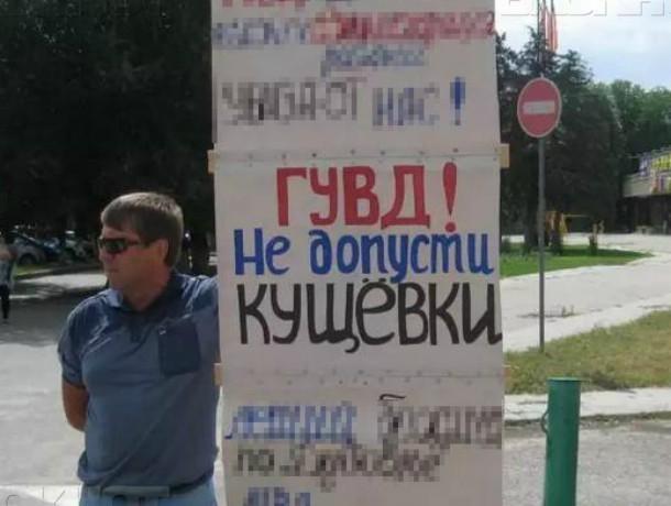 «Ладожская хуже «кущевки»: изнасилования и убийства» - жители рассказали о Краснодарском крае