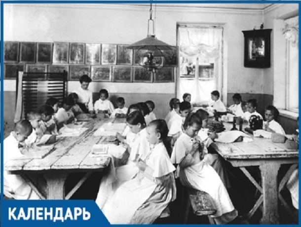 В Екатеринодаре женщины были грамотнее мужчин: образованием сильного пола массово занялись 150 лет назад